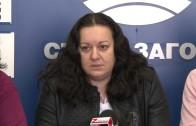 484 избирателни секции в област Стара Загора