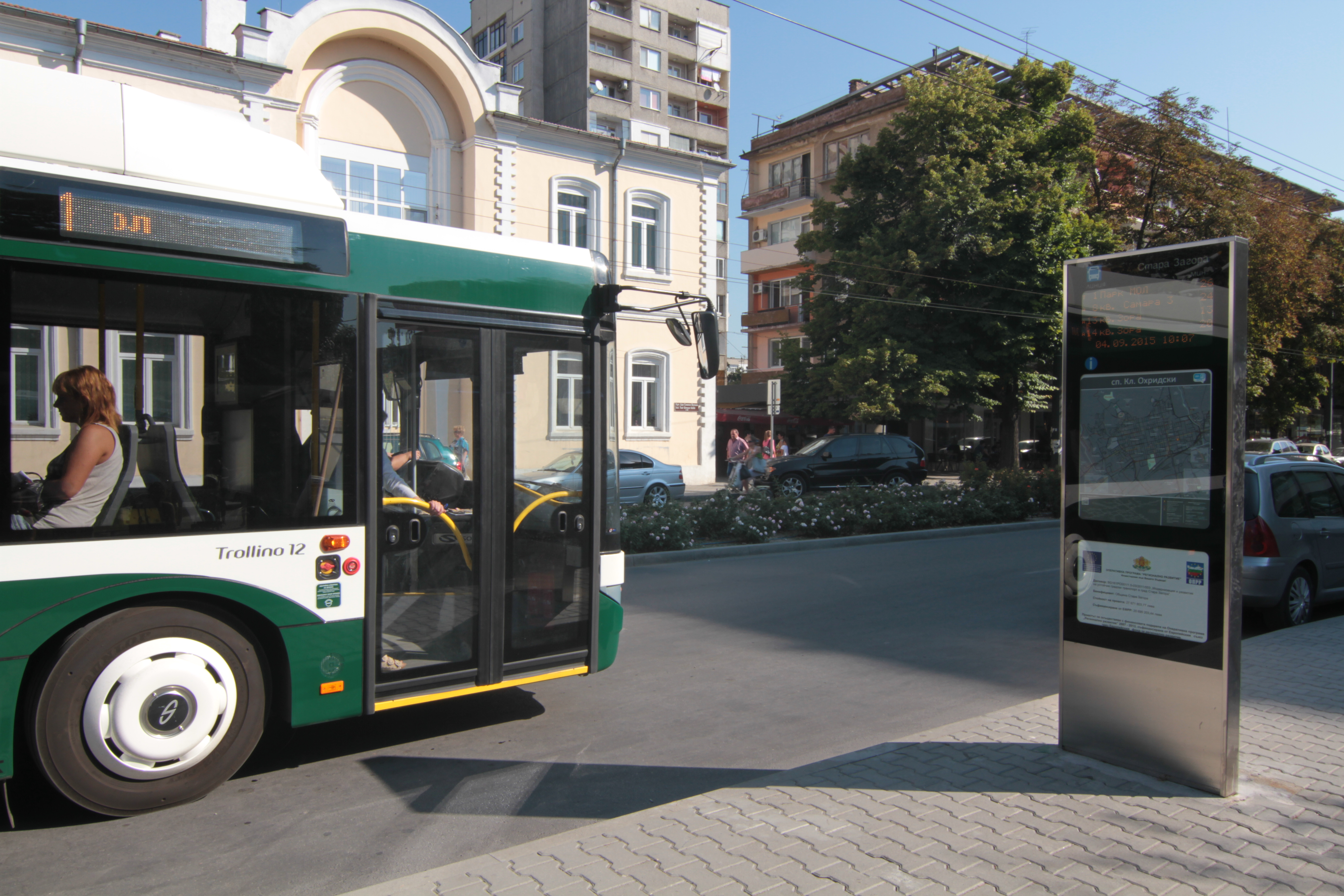 Община Стара Загора въвежда за пенсионери абонаментни карти за 10 пътувания за градските автобусни и тролейбусни линии