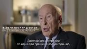 ЕВРОПА ДИРЕКТНО – 11 април