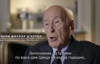 ЕВРОПА ДИРЕКТНО 30 04 2019