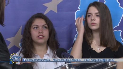 ЕВРОПА ДИРЕКТНО – 16 МАЙ