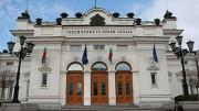 Кой в коя парламентарна комисия влезе от старозагорските депутати?