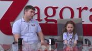 14.06.2017г. Сутрин с нас 1 част. Най- младата шампионка по шахмат има 13 медала за две години
