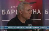 """Проф. Марин Добрев е носител на наградата """"Стара Загора"""""""