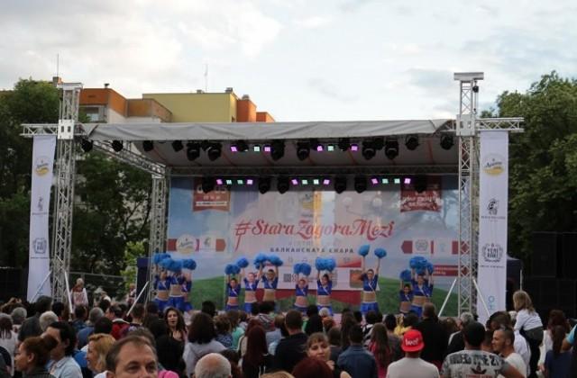 Стара Загора е домакин на Фестивала на балканската скара