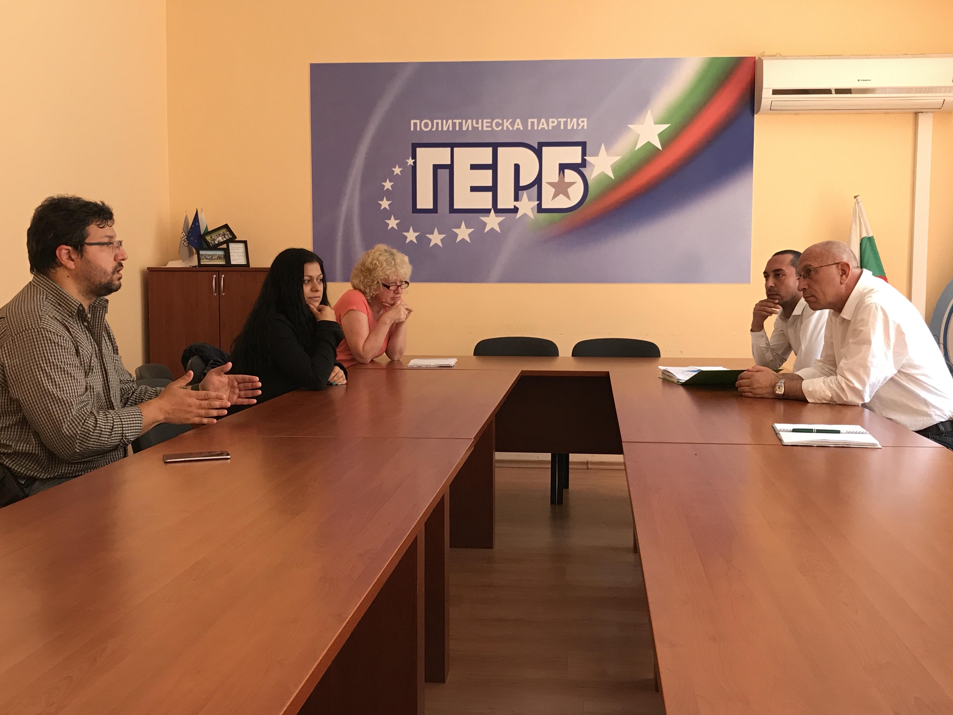 """ГЕРБ – Стара Загора призовава гражданите за активност на предстоящия референдум за """"Бедечка"""""""