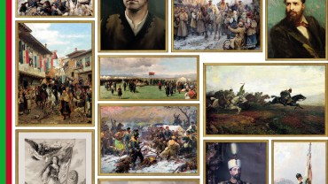 Изложба в Музея на религиите е посветена на борбата за Освобождение на България