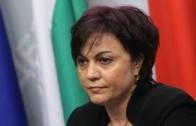 Нинова към Симеонов: Искаме Бузлуджа, за да я спасим от разруха, а Вие – за да разположите предаватели на телевизията си