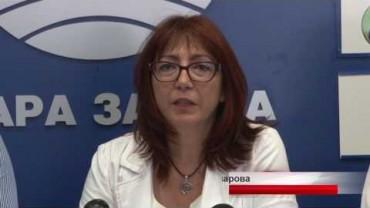 """Адвокат Магдалена Овчарова оглави местната структура на """"Да, България"""""""
