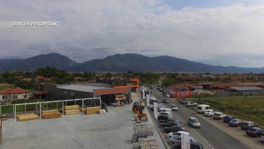 Строителен хипермаркет ПРОМАКС отвори врати днес