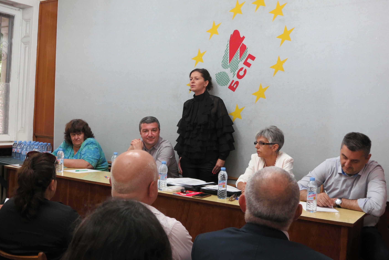 Приемни на депутатите от БСП в област Стара Загора
