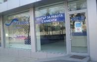 ВиК Стара Загора с важна информация към гражданите