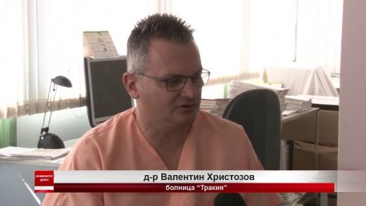 """Безплатни очни прегледи за деца провеждат в болница """"Тракия"""""""