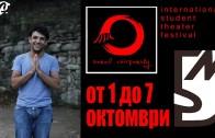 """Студенти от 7 театрални академии идват в Стара Загора за театралния фестивал """"Данаил Чирпански"""""""