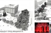 Започва реконструкцията на площадното пространство около община Стара Загора