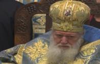 Патриарх Неофит получи орден на името на Св. Мъченик Игнатий