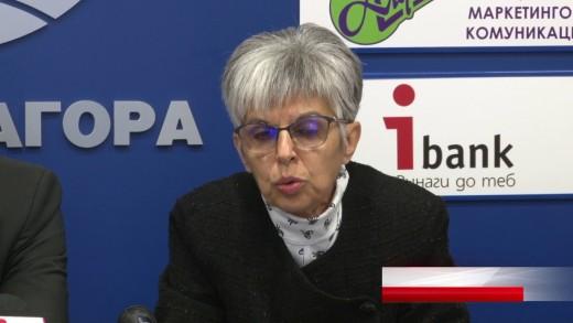 БСП поиска оставката на зам. кмета на община Стара Загора