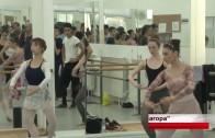 Нова балетна зала в Старозагорската опера