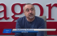 Образование без граници – говори Любомир Любенов – Сутрин с нас – 18.10