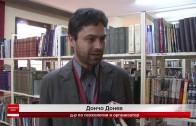 Първа национална среща по библиотерапия  се провежда в Стара Загора
