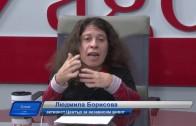 16.11.2017г. Сутрин с нас 1 част. Хората с увреждания против реформите в ТЕЛК