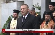 ОДМВР Стара Загора отбеляза професионалния си празник.