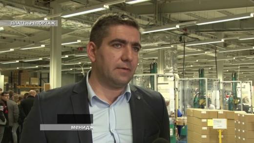 Фирма Оскар Рюег България ЕООД участва в дните на отворените врати в Европейската седмица на професионалните умения