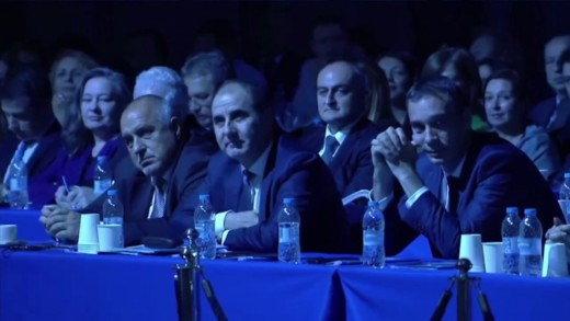 Живко Тодоров преизбран за член на ИК на ГЕРБ