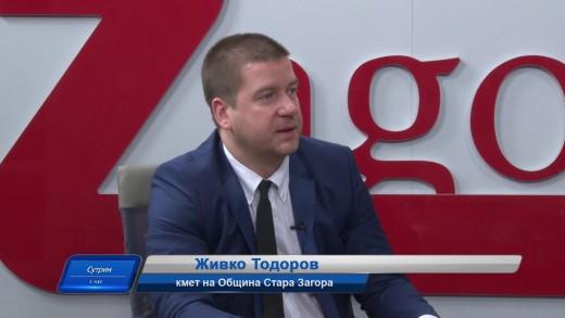 Живко Тодоров: Най-големият проблем на страната остава бедността