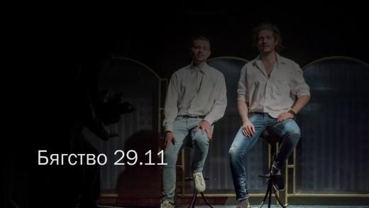 ФОБИ 2017 – ПРЕСКОНФЕРЕНЦИЯ ПЪЛЕН ЗАПИС