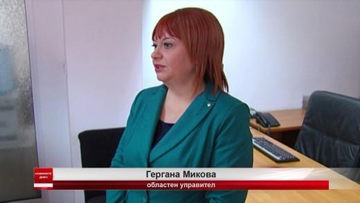 Представиха официално новия директор на РЗОК Стара Загора