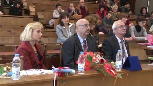 Педагогическият факултет при Тракийски университет Стара Загора отбеляза своята 15 годишнина