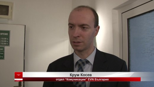 Общественият посредник на Стара Загора се срещна с представители на EVN