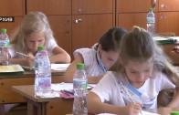 Екипи издирват 10 000 деца с неясен статут в училище