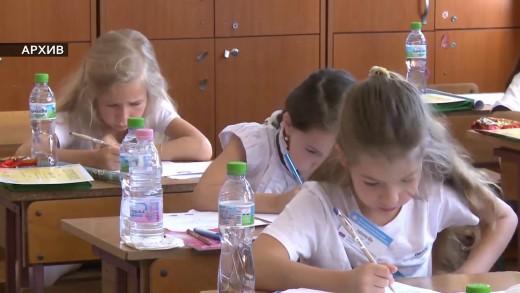 Старозагорски ученици- верояни финалисти на Тайландската олимпиада по математика