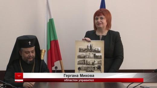Областният управител представи новия календар на 2018 съвместно със старозагорския митрополит