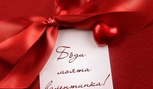 136_sveti_valentin010_3_l