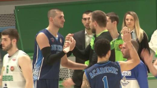 Берое отпадна от турнира  за Купата на България