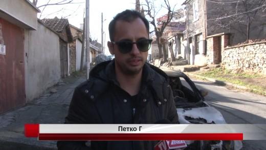 Запалиха колата на екоактивиста Петко Петков. Той е сигурен, че палежът е умишлен