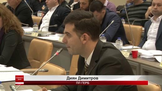 Без съществени дебати приеха Бюджет 2018 на Община Стара Загора