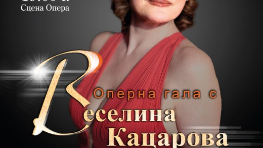 poster KASSAROVA-2