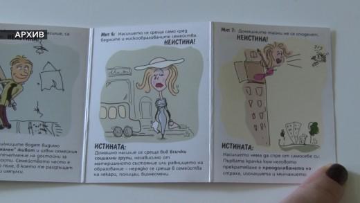 Терапевтична група за подкрепа на жени в Стара Загора