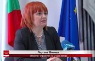 60 млн. лева за ВиК сектора от Европа