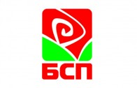 Националният съвет реши за БСП – Казанлък: Нови ръководни органи