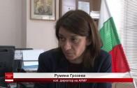 Стара Загора в Кан за наградата Най-обещаващи инвестиционни дестинации в Европа