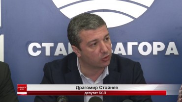 Драгомир Стойнев: Правителството да приеме Енергийна стратегия за следващите 30 години