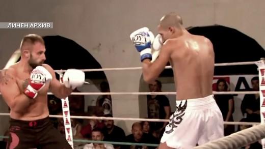Стара Загора ще има зала за бойни спортове
