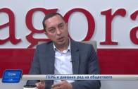 Сесия на ОбС Стара Загора – 29 март – дневен ред коментар