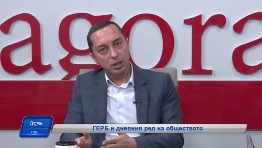 Борис Кърчев – ПП ГЕРБ – Атаката към мен е политическа
