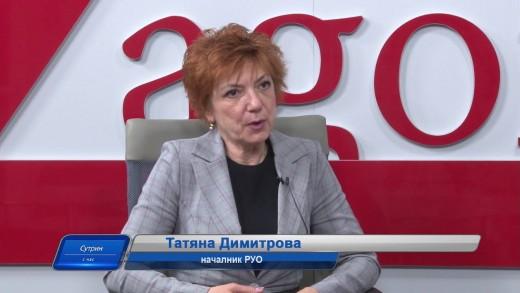 Държавен план-прием в образованието – гост Татяна Димитрова – РУО в Сутрин с нас